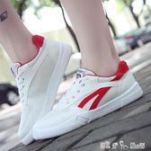 夏季小白鞋女韓版百搭平底板鞋春季新款運動街拍學生秋季白鞋 潔思米