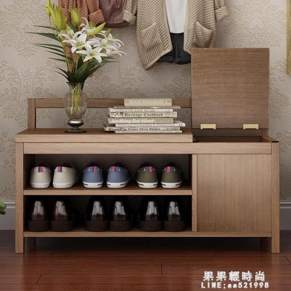 實木換鞋凳家用門口鞋凳式鞋櫃現代簡約穿鞋凳可坐式長條凳儲物凳 果果輕時尚NMS