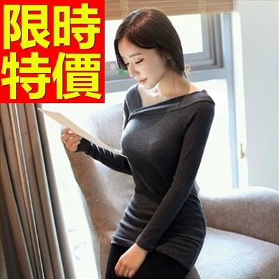 洋裝-長袖修身顯瘦合身剪裁韓版連身裙61a62【巴黎精品】