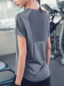 網紅健身服上衣女寬鬆速干t恤運動短袖網紗罩衫性感瑜伽服夏薄款