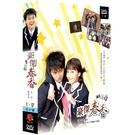 豪傑春香 DVD 雙語版 ( 韓彩英/在...