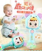 兒童玩具 沙鈴 視覺觀感玩具 音樂棒 多功能 三色 寶貝童衣
