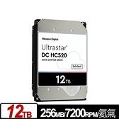 WD Ultrastar DC HC520 12TB 3.5吋 SATA 企業級硬碟(非彩盒) HUH721212ALE604