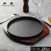 烤盤 圓形家用西餐鐵板燒盤韓式烤肉鍋煎牛排盤不黏鑄鐵燒烤盤牛扒盤子[【全館免運】]