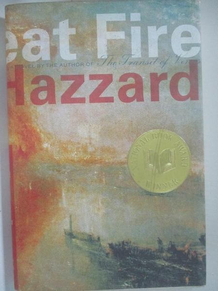 【書寶二手書T7/一般小說_DT3】The Great Fire_Hazzard, Shirley