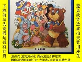 二手書博民逛書店 Sonríe,por罕見favor (3-6 años)Y12800 Juega a leer BRIMAX