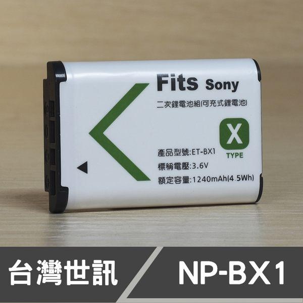 SONY NP-BX1 台灣世訊 日製電芯 副廠鋰電池 NPBX1 BX1 RX100 RX100M6 (一年保固)
