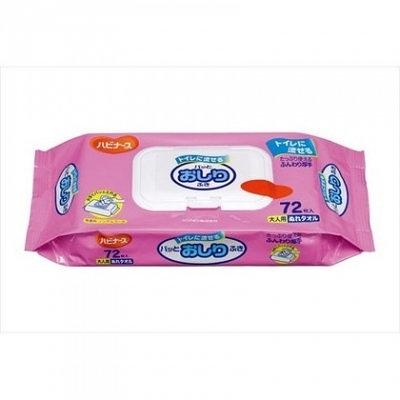 【PIGEON貝親】Happiness可沖式潔膚紙巾 72枚入