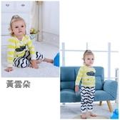超低折扣NG商品~中小童長袖套裝 棉質嬰兒內衣套裝 家居休閒套裝 童裝 ZS10430 好娃娃