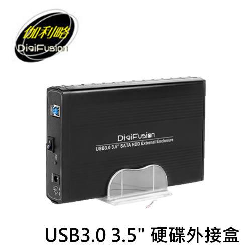 DigiFusion 伽利略 USB3.0 3.5吋 硬碟外接盒 35C-U3C
