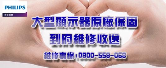 newstarcorp-hotbillboard-24d9xf4x0535x0220_m.jpg