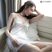 性感睡裙女透明蕾絲吊帶短睡衣薄款情趣內衣【奈良優品】