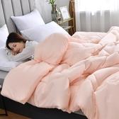 被子被芯四季通用棉被太空被雙人加厚保暖冬被學生宿舍單人春秋被 Korea時尚記