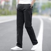 黑色/34碼 男休閒長褲 韓版男褲子 夏季薄款休閒褲直筒寬鬆修身加大碼男裝彈力長褲C0449