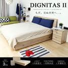 收納床組 DIGNITASII狄尼塔斯輕旅風雙人5尺房間組/3件式(床底+抽底+二抽櫃)/3色/H&D東稻家居