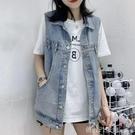 背心外套 春夏季新款2020女裝網紅牛仔馬甲女韓版寬鬆無袖背心馬夾外套潮 開春特惠