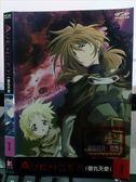 影音專賣店-X20-076-正版VCD*動畫【復仇天使(1)】-日語發音