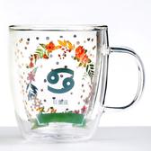 【Royal Duke】雙層玻璃咖啡杯/馬克杯/花茶杯-巨蟹座(星座杯