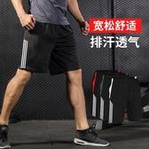 男沙灘夏季速干女健身房褲子訓練寬鬆休閒足球五分籃球褲 【快速出貨】