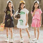 女童套裝 女童時尚套裝2019夏季新款中大童短袖洋氣時髦女孩裙褲運動兩件套【小艾新品】
