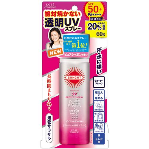 高絲 SUNCUT UV 曬可皙 高效防曬噴霧 純淨皂香 60g