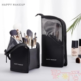 女化妝刷包筆收納包大容量袋子便攜化妝桶【聚可愛】