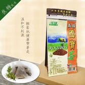 兩相宜【125K百茶文化園】南非國寶茶(焦糖)2包