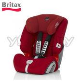 Britax 旗艦成長型汽車安全座椅 -紅色
