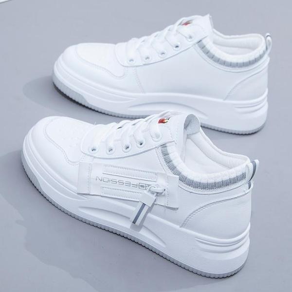 小白鞋女2021新款春季百搭春秋厚底休閒運動老爹2021年單白鞋板鞋 伊蘿