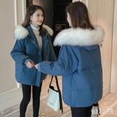棉服女冬季新款潮棉襖韓版寬鬆棉衣女短款面包羽絨棉服季外套潮 yu8591『俏美人大尺碼』