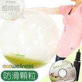 PVC水晶韻律球(附打氣筒)60cm顆粒瑜珈球復健球體操球抗力球推薦【ecowellness】