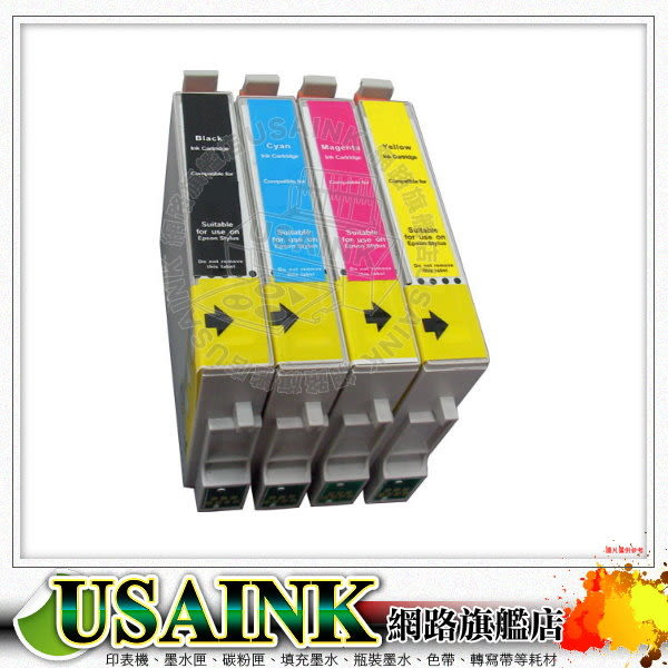 新版☆EPSON NO.177 / T1771 / T177150 黑色相容墨水匣 適用 XP102/XP202/XP302/XP402/XP30/XP-225/XP225 / XP-422 /XP4..
