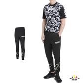 Puma Rebel 男 黑色 迷彩 長褲 運動褲 縮口褲 基本系列 慢跑 健身 棉質 長褲 58278601
