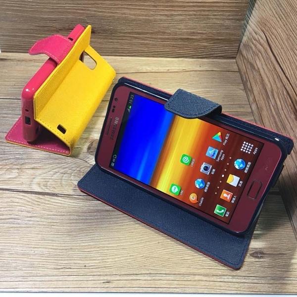 ◎福利品側翻皮套 SAMSUNG Galaxy Ace 2 I8160 撞色皮套 可立式 插卡 保護套 手機套