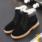 雪地靴男冬季加絨加厚棉鞋戶外馬丁靴保暖休閒鞋【雲木雜貨】