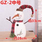 聖誕節飾品裝飾裝飾品場景佈置聖誕擺件雪人道具老人公仔娃娃玩偶 雅楓居