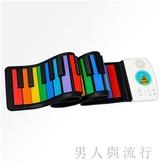 手卷鋼琴49鍵加厚初學者入門兒童練習便攜軟電子琴早教玩具 DR27379【男人與流行】