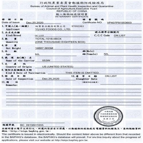 美國特選LBP肩胛肋條5.6KG/組【愛買冷凍】