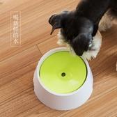 狗碗狗狗喝水器不濕嘴水碗寵物喝水碗