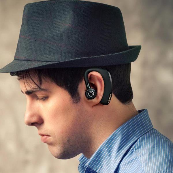 耳掛式耳機超長距離+超值好禮+超長待機商務藍芽耳機無線迷你立體聲【69折下殺】【奇趣家居】