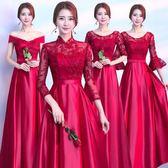伴娘服長款新款韓版修身姐妹團姐妹裙酒紅色伴娘團禮服女派對 艾維朵