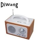 搶購 DIWANG 復古手提收音機-白色...