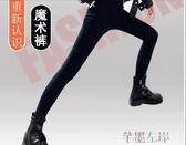 鉛筆褲顯瘦小貓魔術打底褲8.0女春秋外穿薄款高腰小黑褲子小腳黑色 芊墨左岸