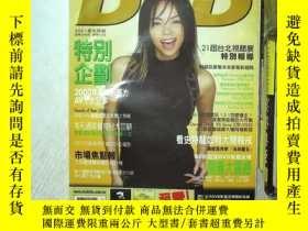二手書博民逛書店DVD罕見INFO 2001 1Y261116