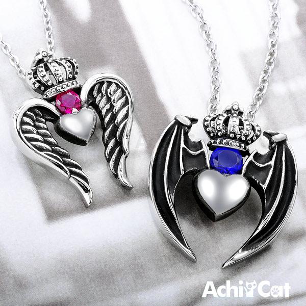 AchiCat 情侶對鍊 珠寶白鋼項鍊 守護騎士 惡魔天使 銀色款 送刻字 單個價格 C3045
