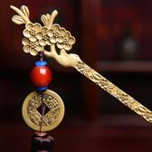 618好康鉅惠 書籤創意禮物古典精美可愛流蘇古風金屬