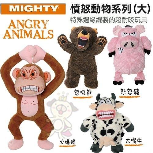 *WANG*美國Mighty-憤怒動物系列(大) 可浮水可機洗超耐咬 狗玩具