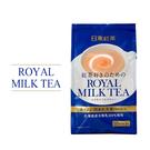 日東紅茶 皇家奶茶(濃厚) 140g【YES 美妝】