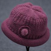 (聖誕交換禮物)中老年人秋冬帽子女針織盆帽兔毛老太太毛線帽冬老人奶奶帽媽媽帽