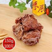 【譽展蜜餞】甘甜梅 150g/100元